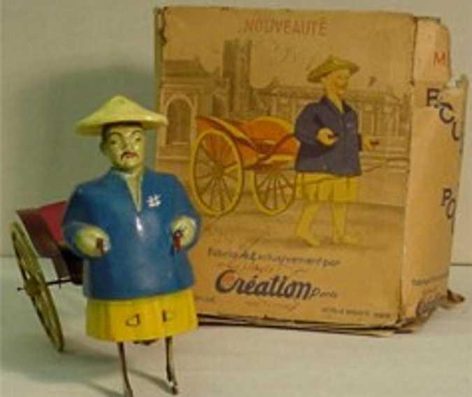 creation paris tin toy chinese
